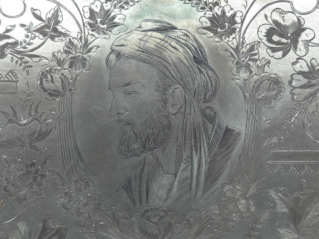 avicenna portrait on silver tea tray