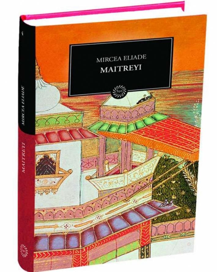 Maitreyi de Mircea Eliade, Foto: bgrmihailsturdza.wordpress.com