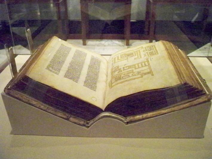 Tora cartea Sfanta Evreiasca, Foto: en.wikipedia.org