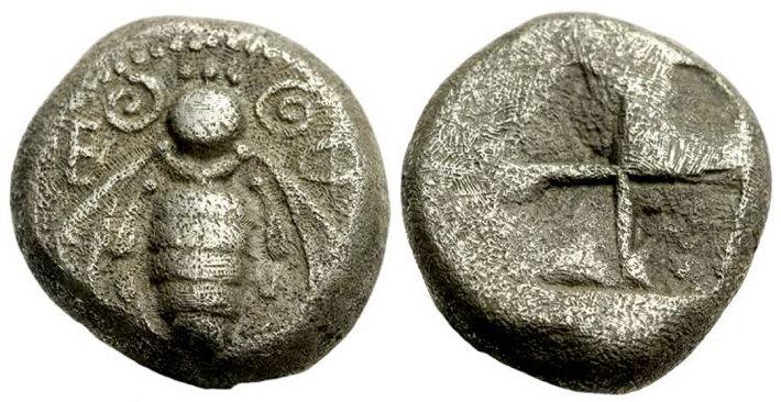 Monede grecesti, Foto: shadedbower.wordpress.com