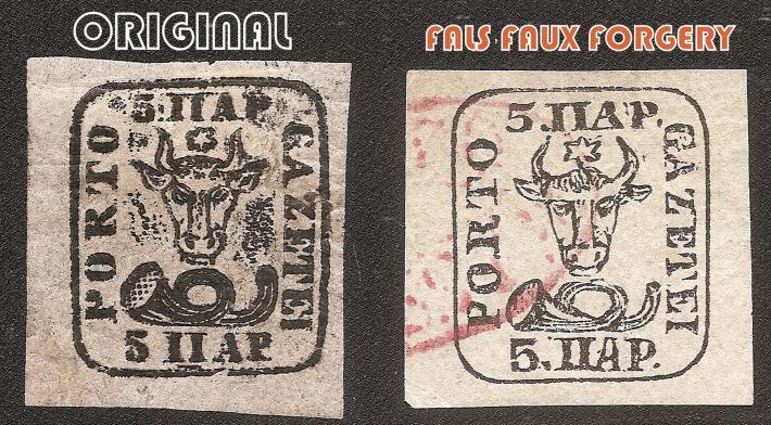 Comparatie: Timbru postal Cap de Bour original vs contrafacut, Foto: casacudor.wordpress.com