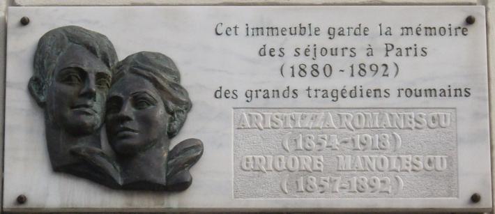 Placa memoriala a lui Grigore Manolescu si Aristizza Romanescu, Foto: commons.wikimedia.org