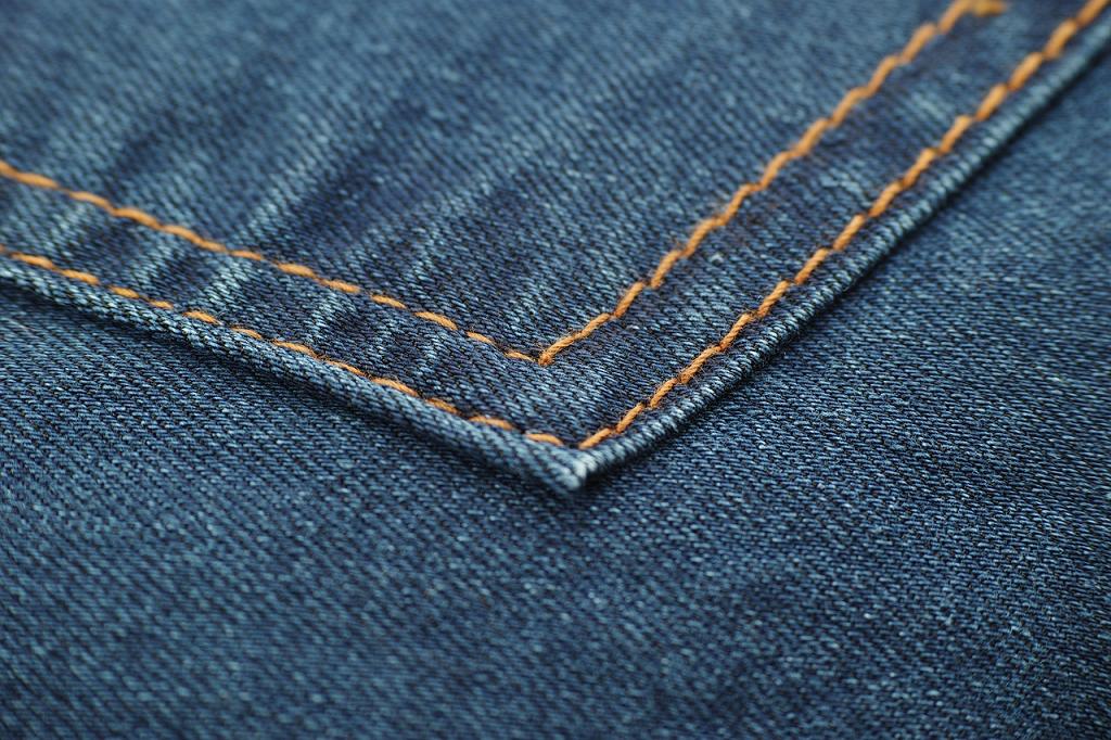 cusaturi denim jeans