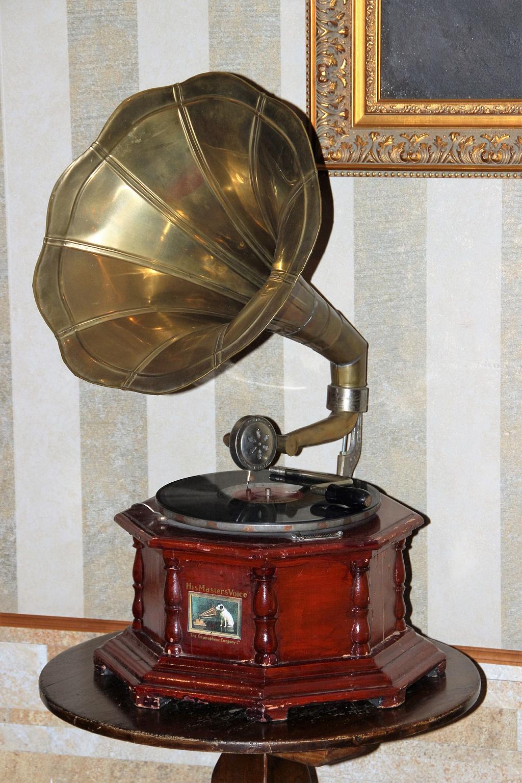 fonografff