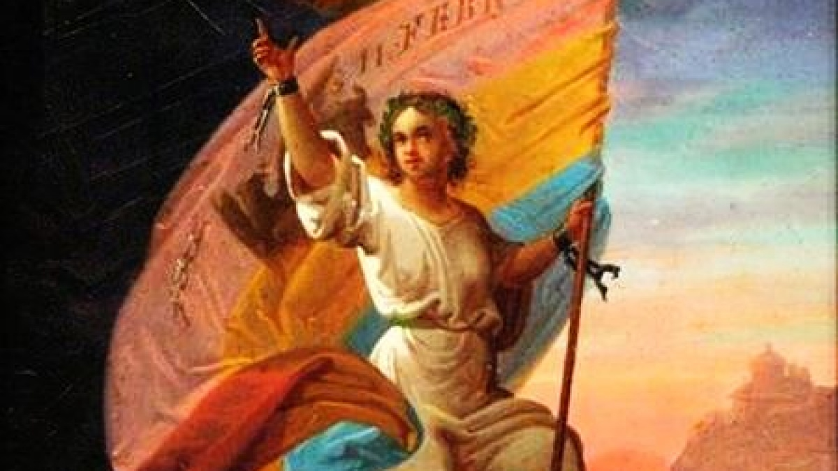 Istoria drapelului romanesc