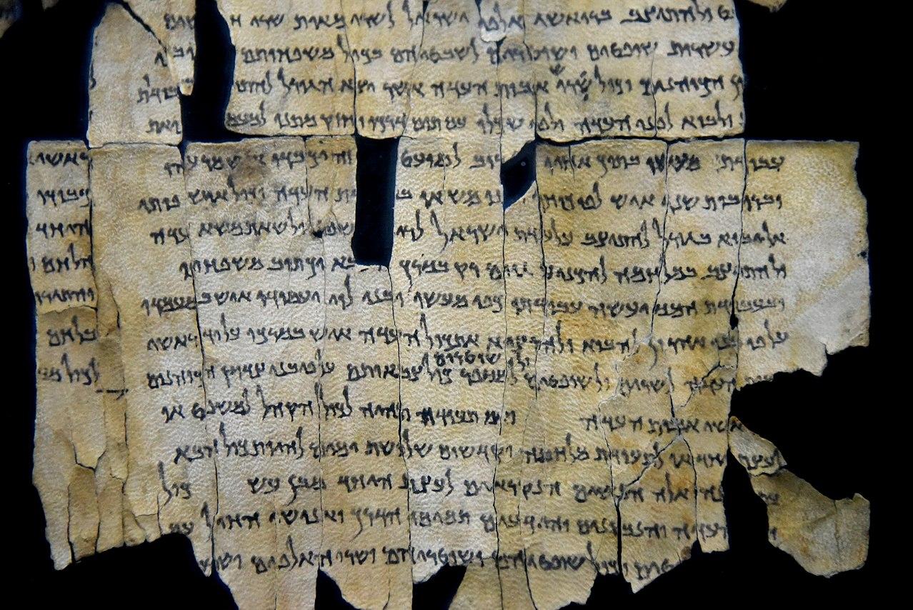 Manuscrisele de la Marea Moarta1