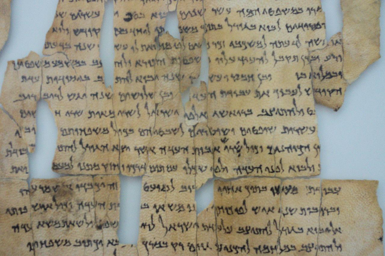 Manuscrisele de la Marea Moarta11