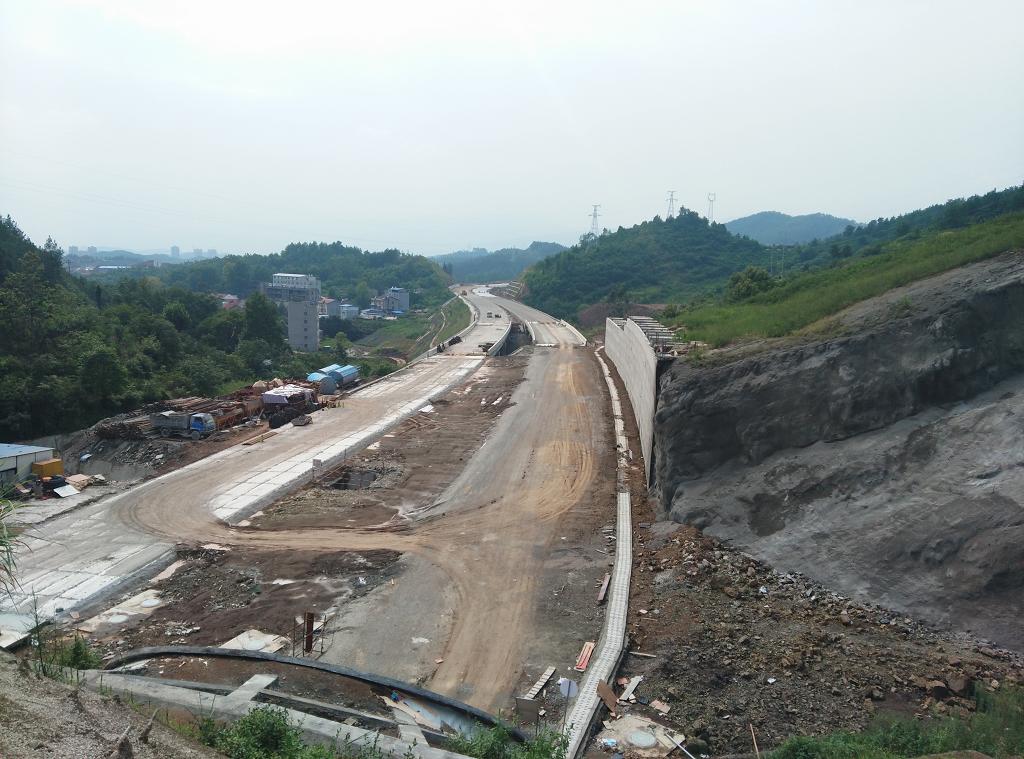 Autostrada Sichuan
