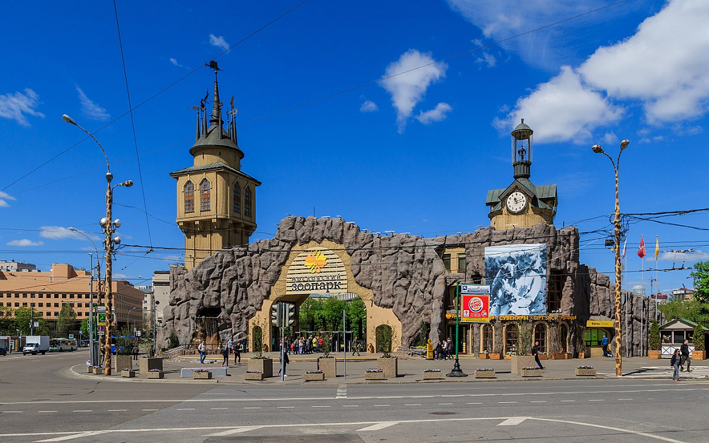zoo moscova