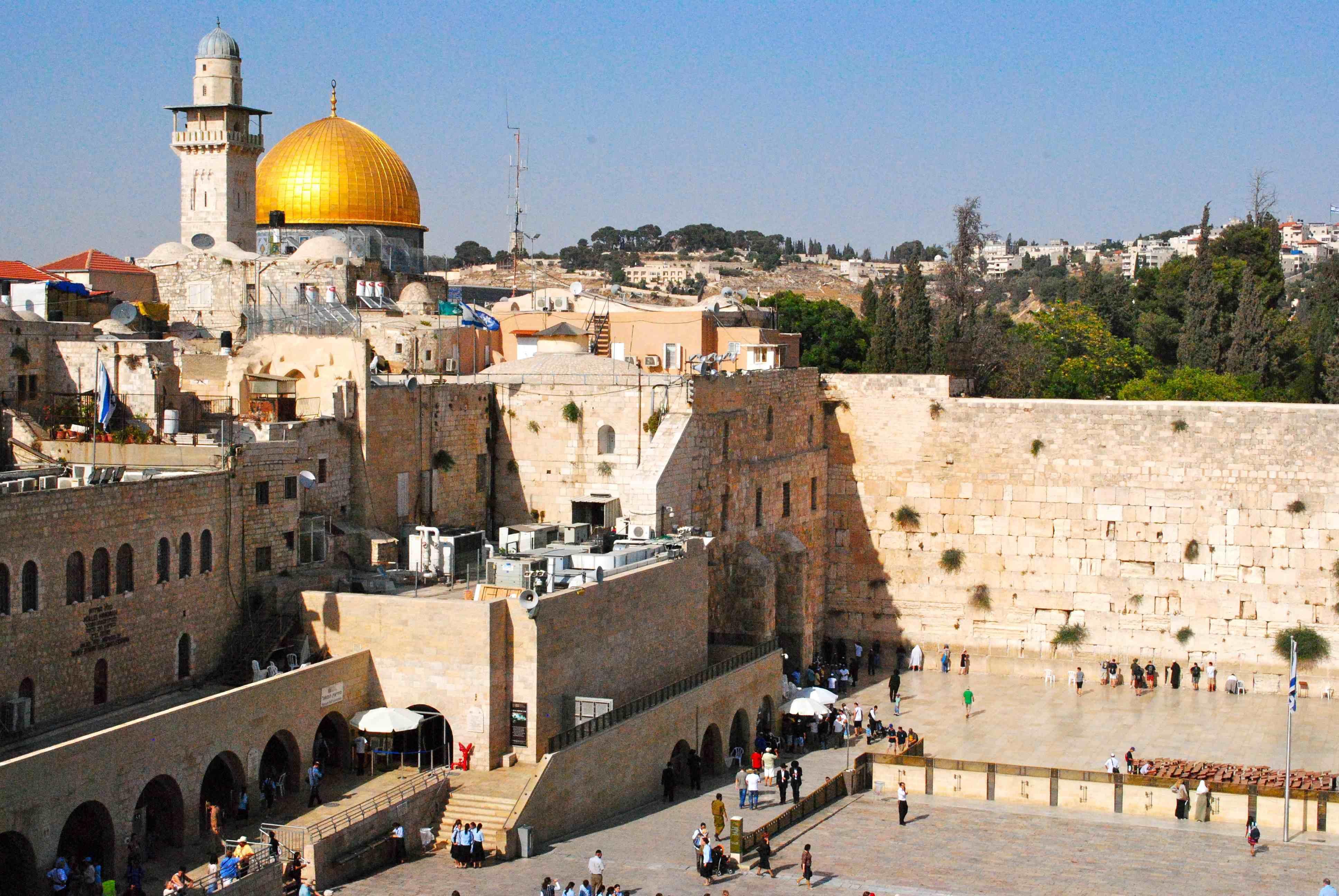 JerusalemWesternWallDomesmall