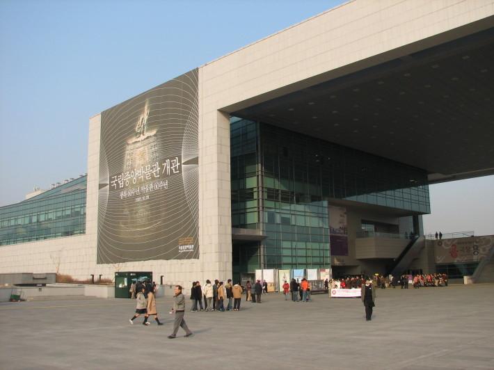 Muzeul National din Coreea, Foto: alltouristattractions.org