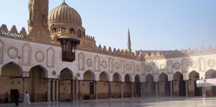 Al-Azhar, Egipt