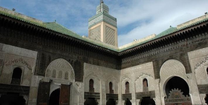 Al-Karaouine, Maroc