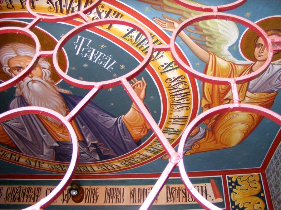 biserica martir Dumnezeu Tatal