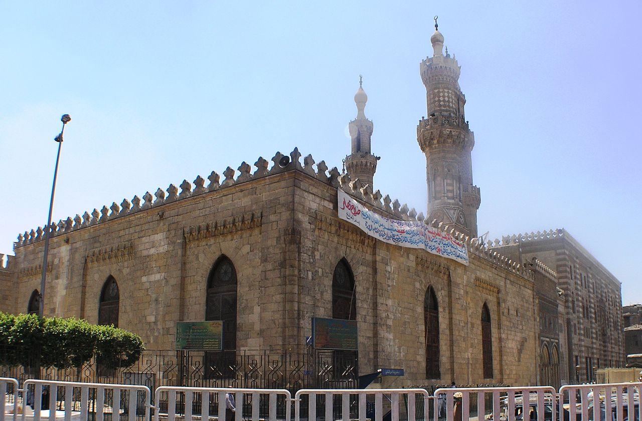 Universitatea Al-Azhar, Egipt