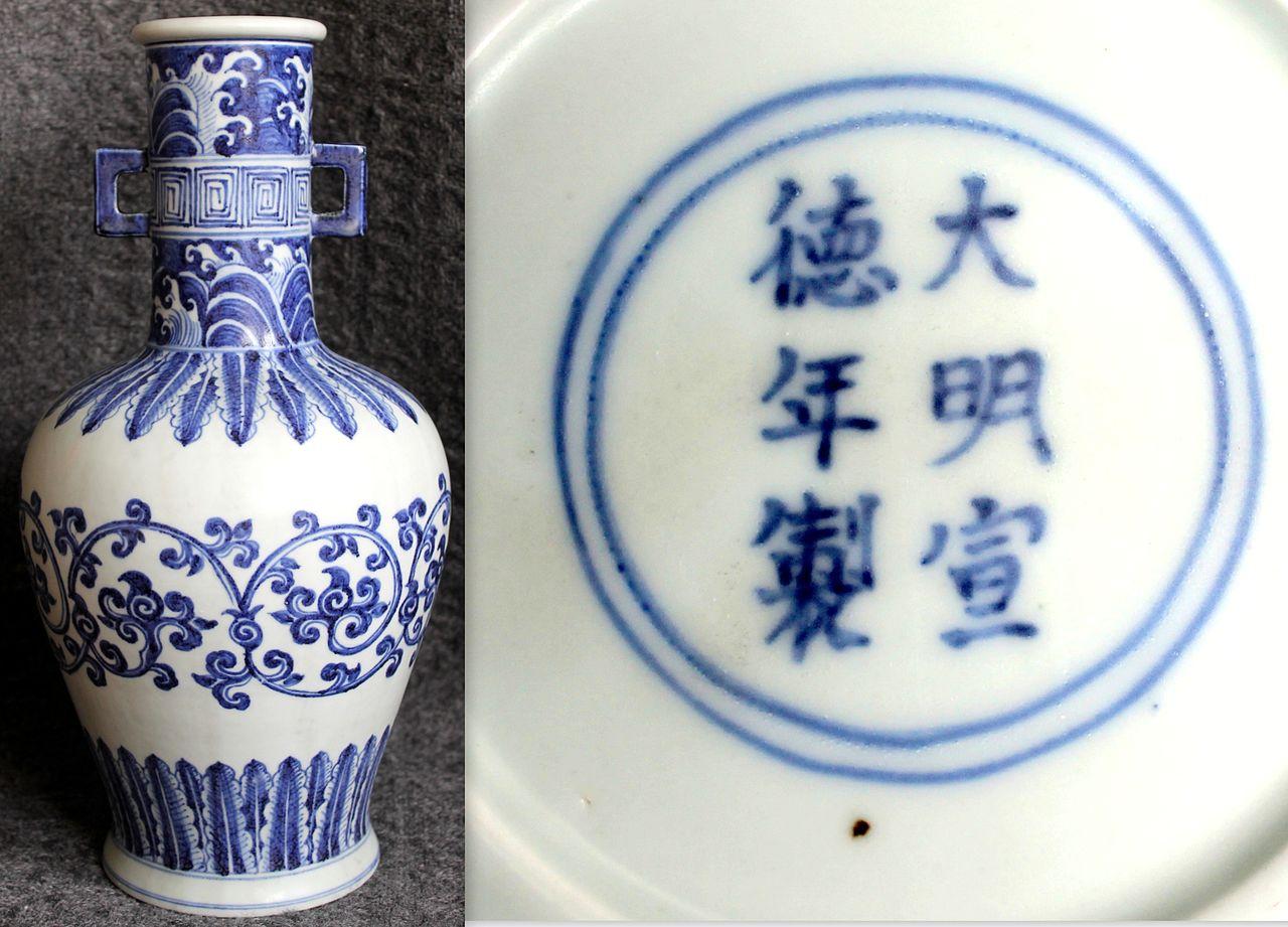 Dinastia Ming11