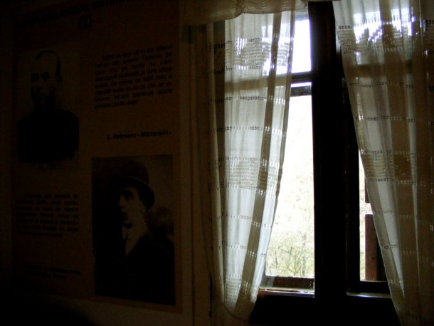 camera muzeu dereastra