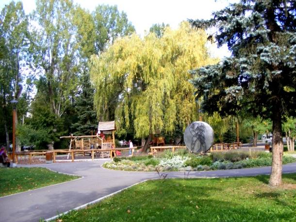 parcul central din miercurea ciuc