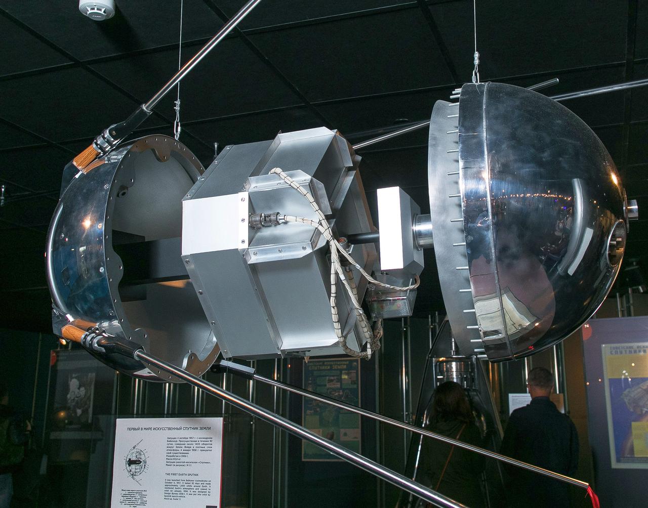 Sputnik11