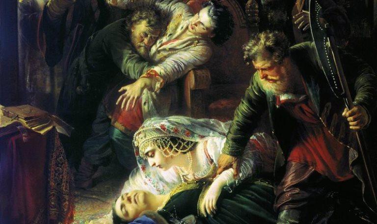moartea falsului Dmitri