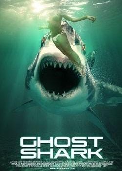 Ghost Shark (2013), Foto: youtube.com