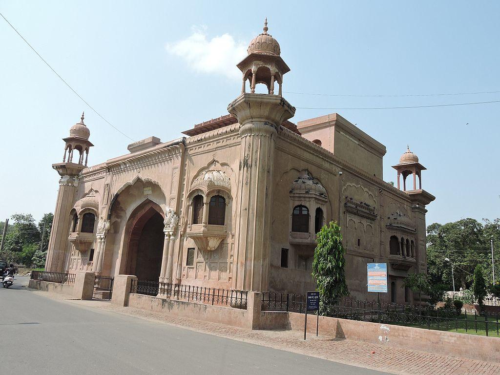 Amritsar Ram Bagh