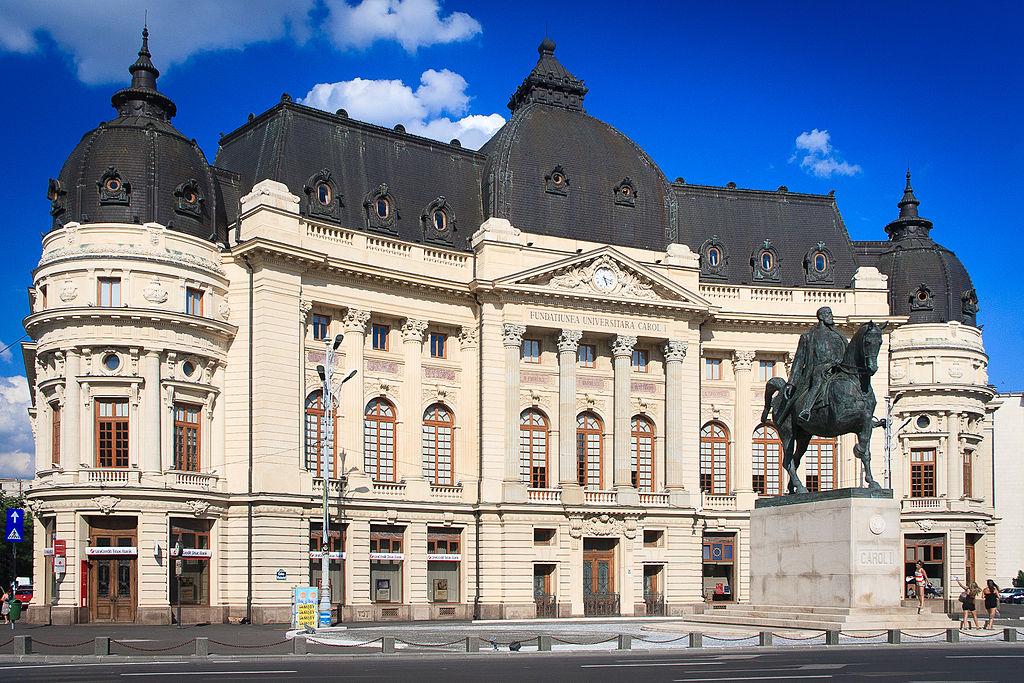 Biblioteca Centrală Universitară București