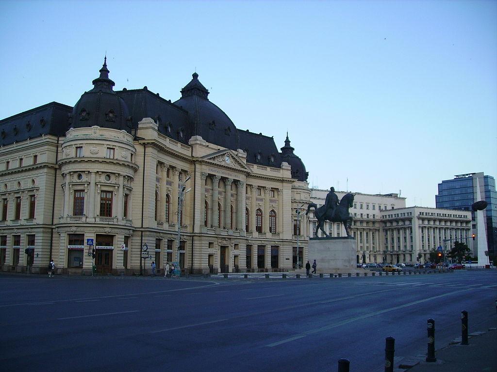 Biblioteca Centrală Universitară București1