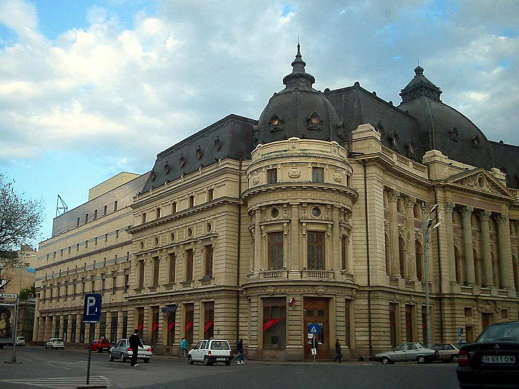 Biblioteca Centrală Universitară București11