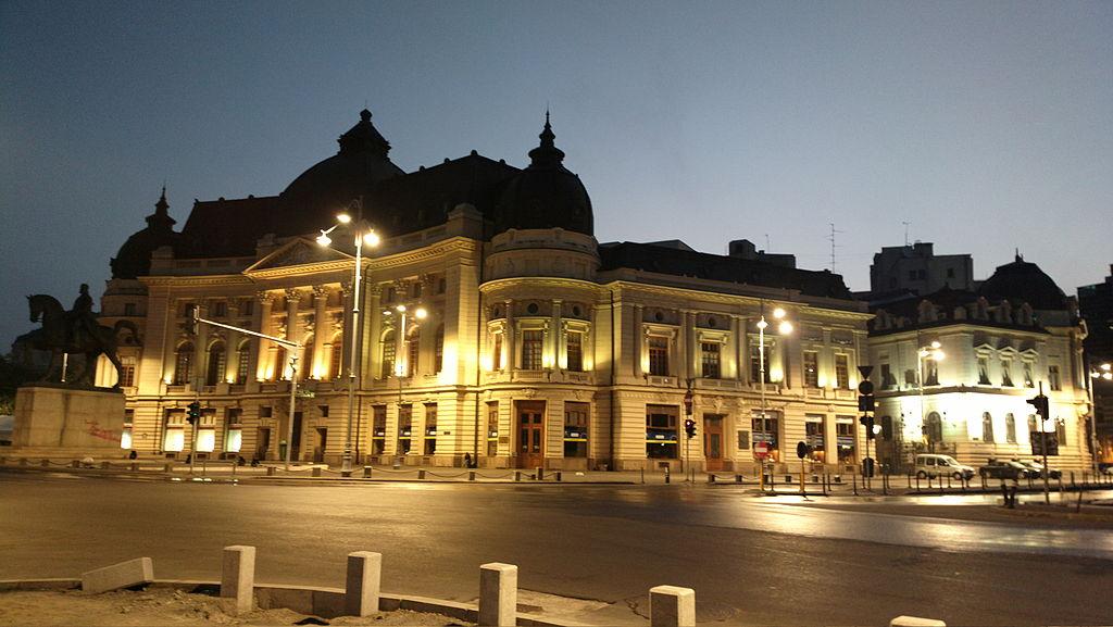 Biblioteca Centrală Universitară București111