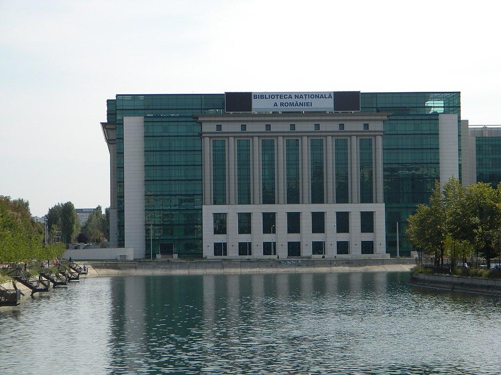 Biblioteca Națională a României
