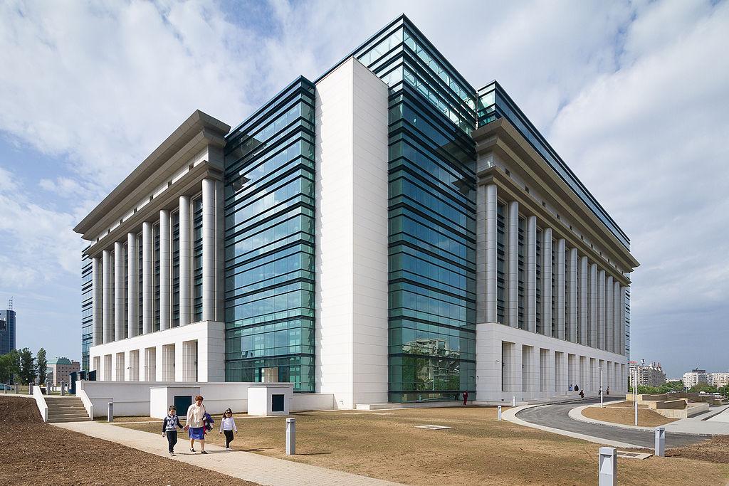 Biblioteca Națională a României11