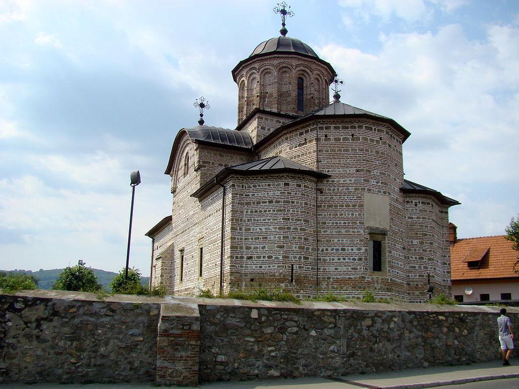 Biserica Sfântul Nicolae1