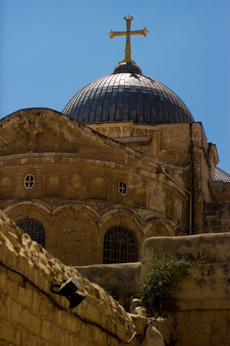 Biserica Sfantului Mormant1