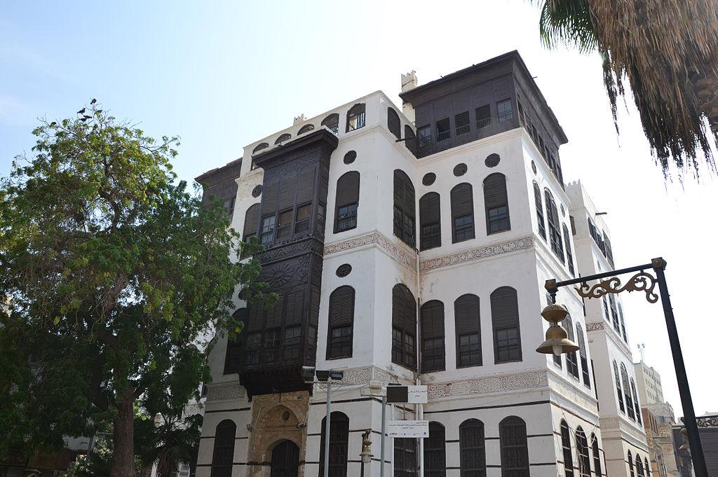 Casa Naseef