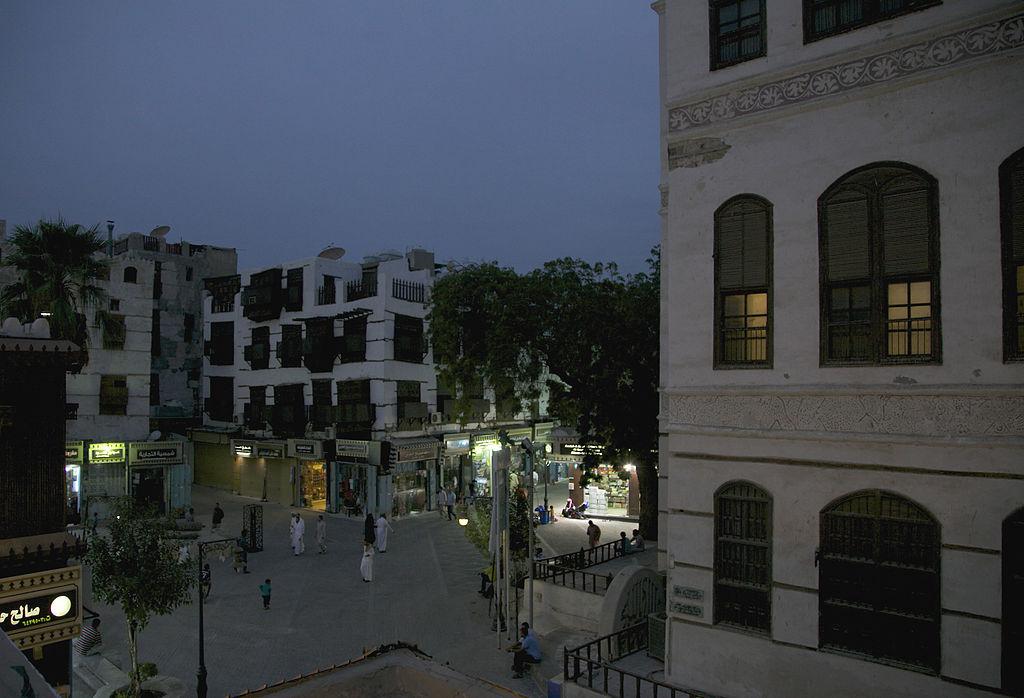 Casa Naseef1