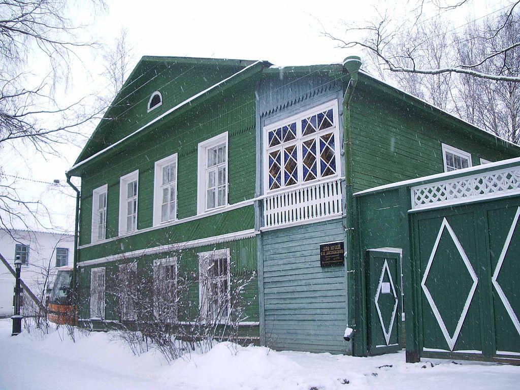 Casa lui Dostoievski