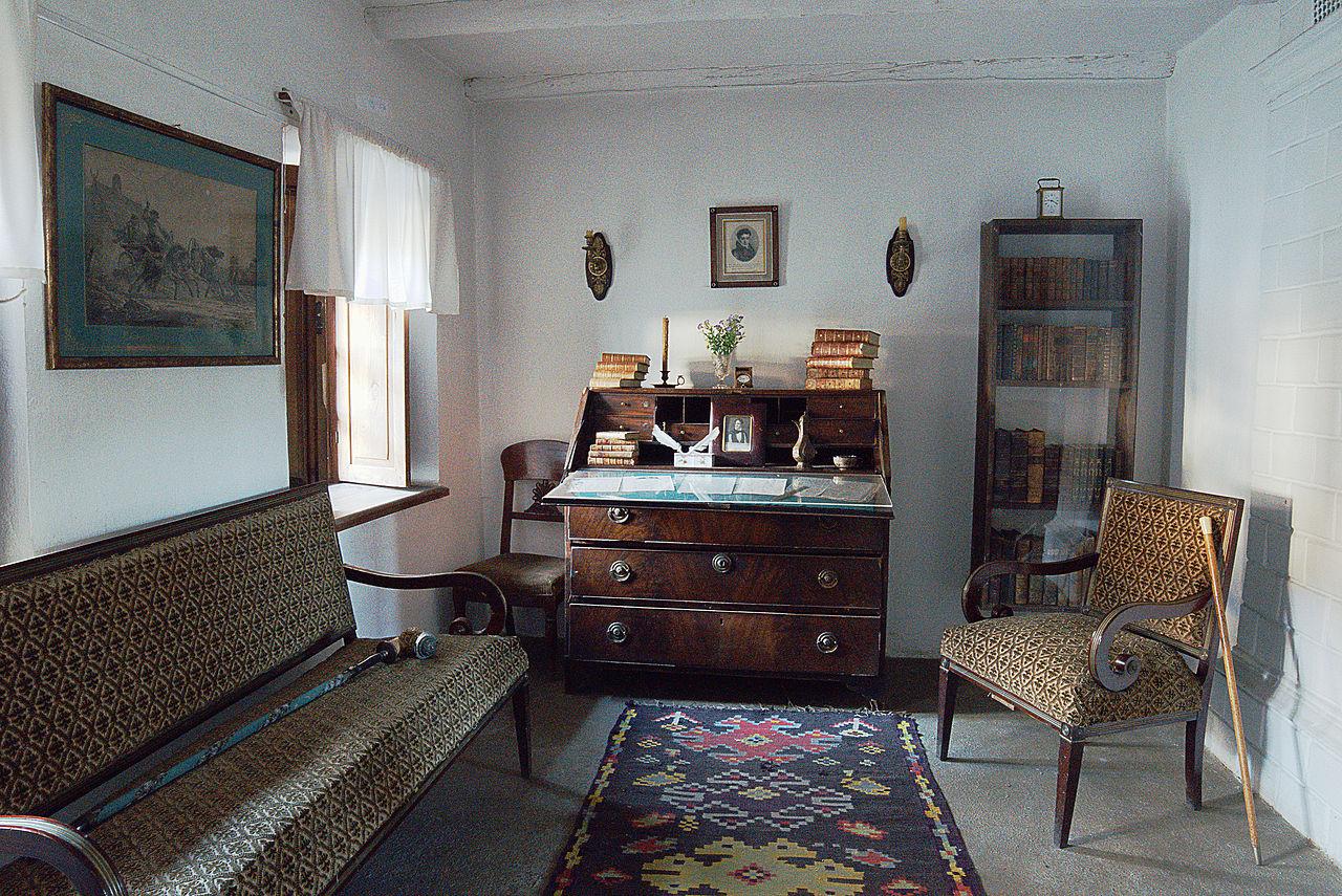 Casa lui Puskin1