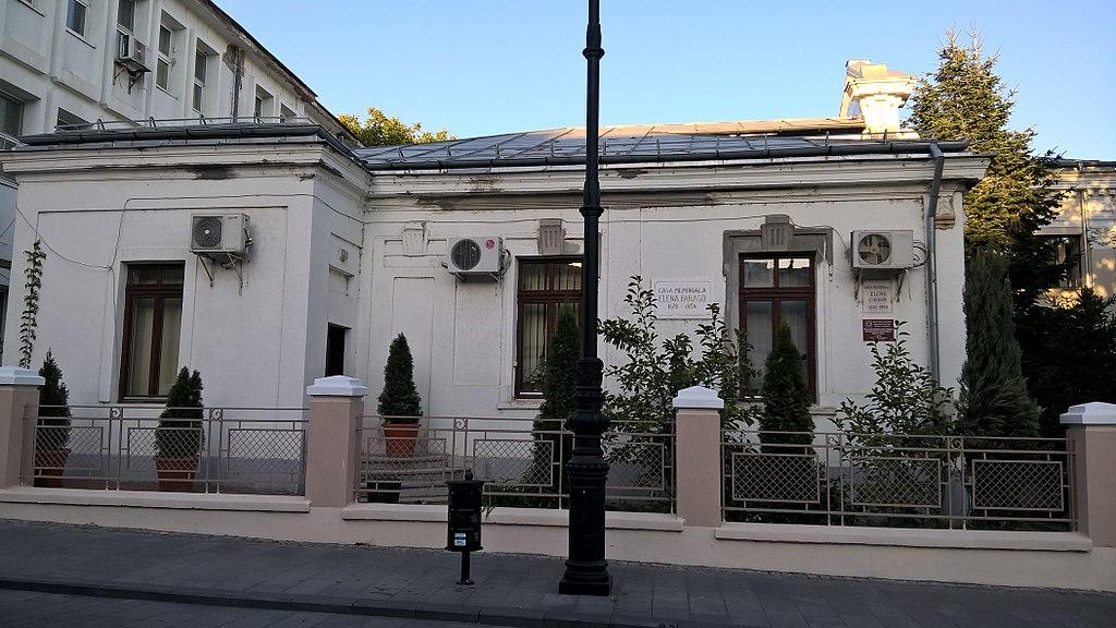 "Casa memorială ""Elena Farago"""
