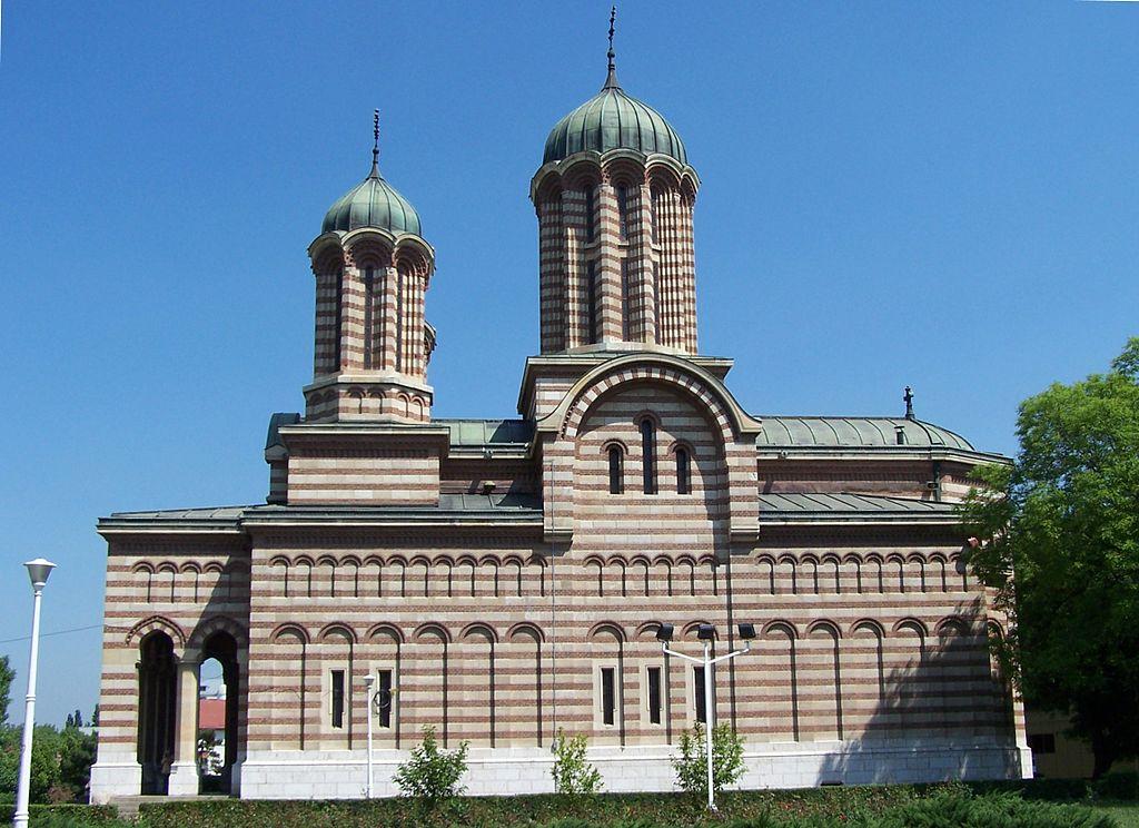 Catedrala Mitropolitană din Craiova