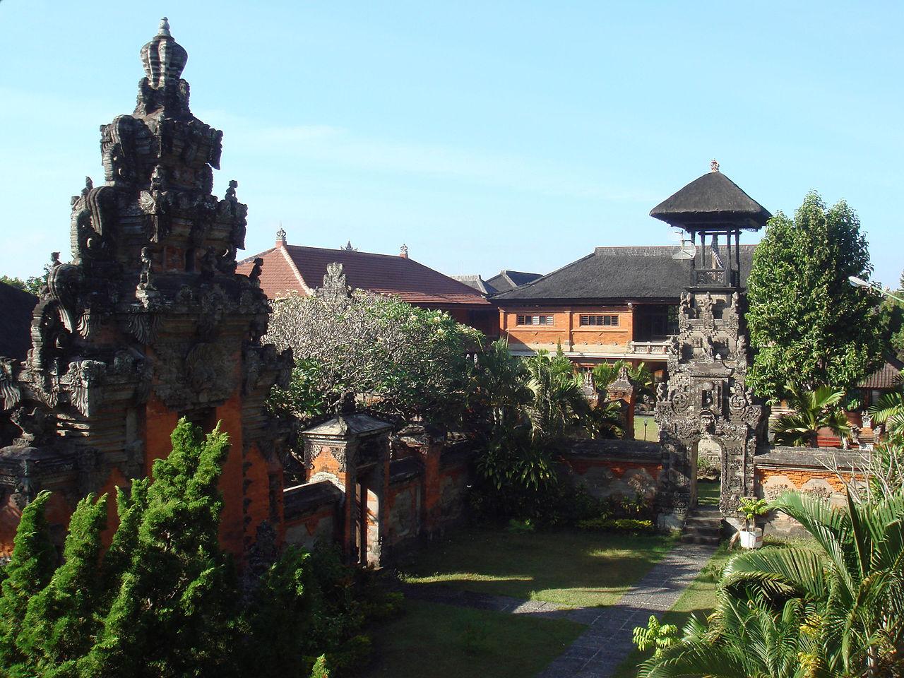 Denpasar Museum