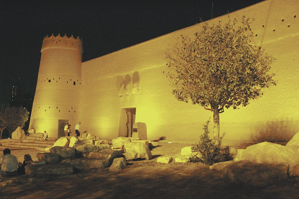 Fortareata Masmak1111