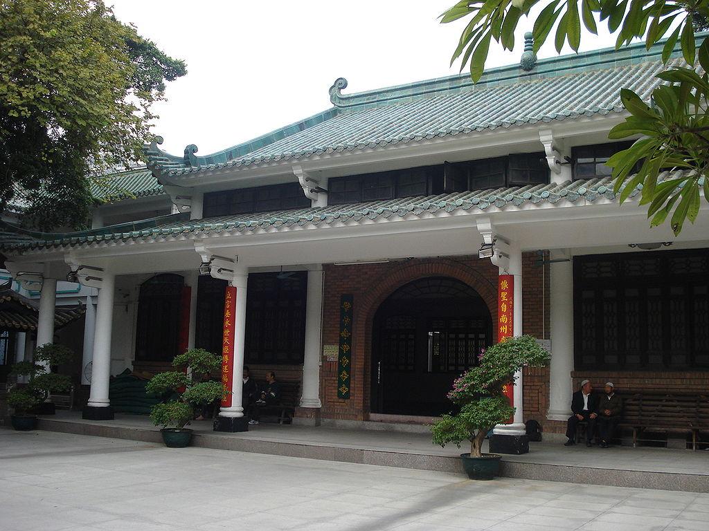 Huaisheng