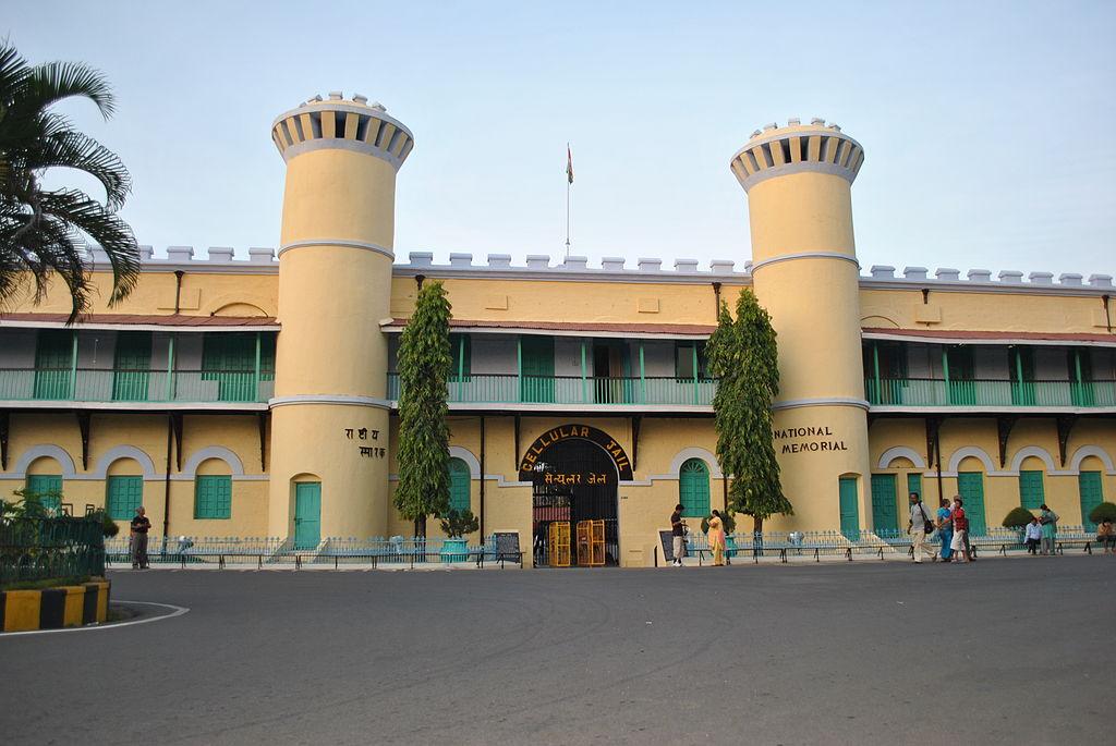 Inchisoarea cu celule din Port Blair intrarea
