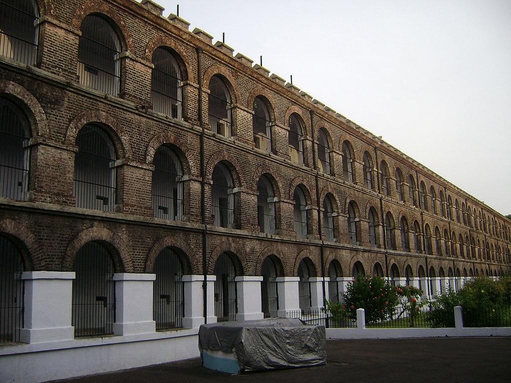 Inchisoarea cu celule din Port Blair1