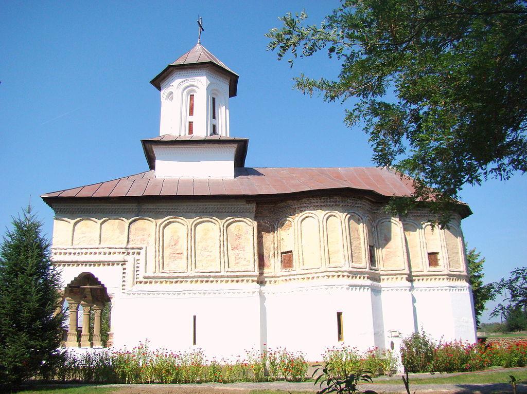 Mănăstirea Cămărășeasca