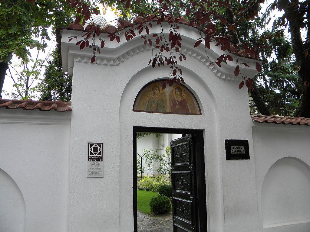 Mănăstirea Darvari intrare
