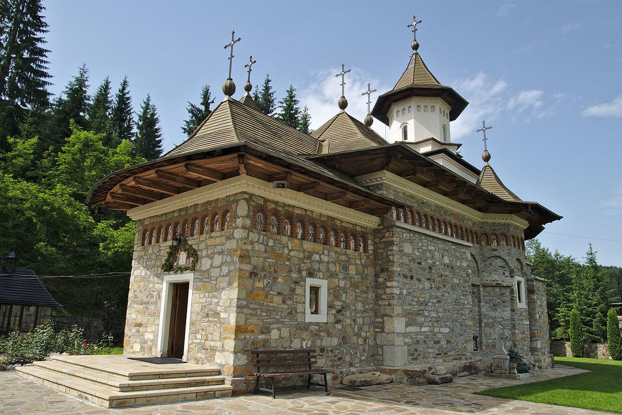 Mănăstirea Sihăstria Putnei