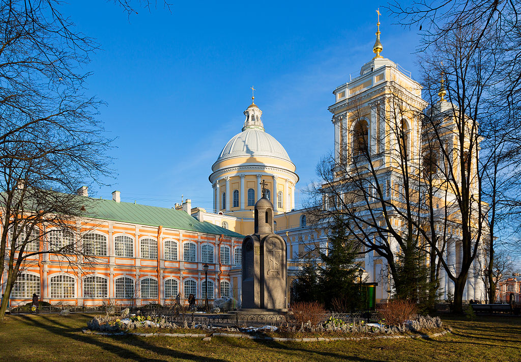 Manastirea Aleksandr Nevski111