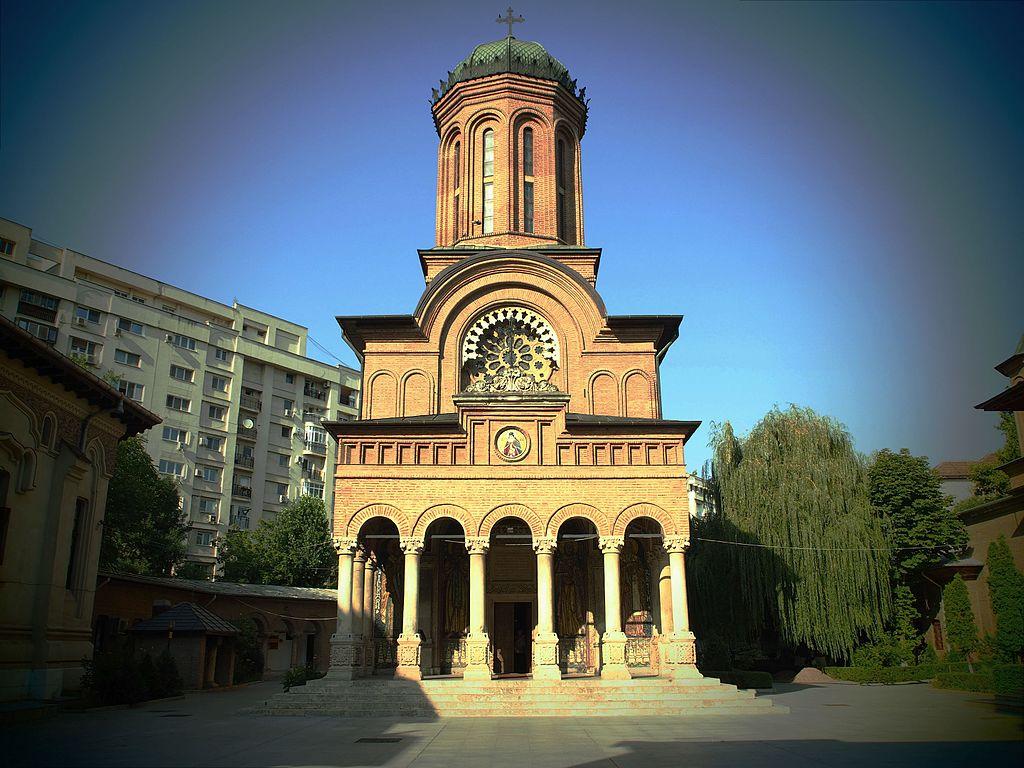 Manastirea Antim1